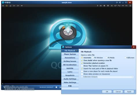 QQ Player Download (2020 Latest) for Windows 10, 8, 7